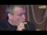 170Александр Дюмин и Жека - Байкал