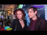 Александр Шепс и Мэрилин Керро на премьере фильма
