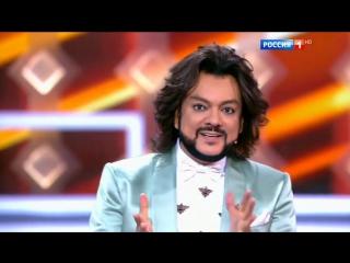 Филипп Киркоров и Николай Басков в Новогоднем параде звёзд, 31.12.2016