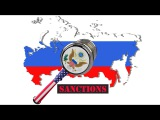 Америка бьет санкциями по России  Радио Крым.Реалии