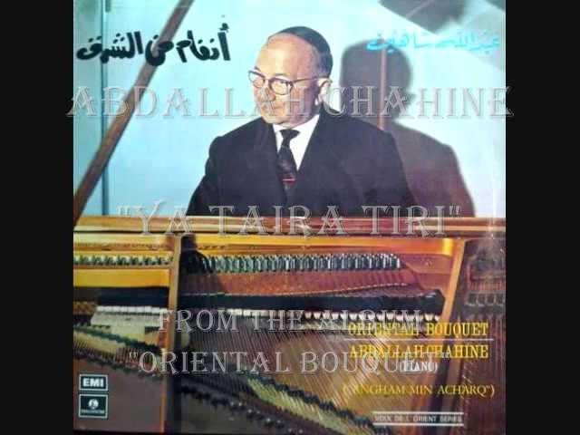 Abdallah Chahine - Ya Taira Tiri