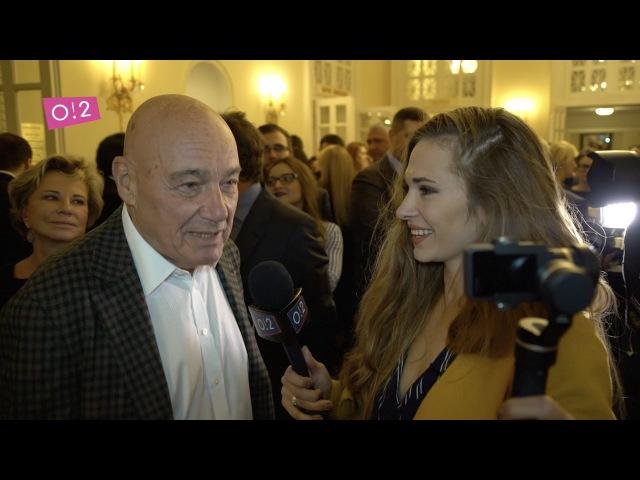 Премьера фильма Тодоровского 'БОЛЬШОЙ' в Большом Театре Анна Демьяна