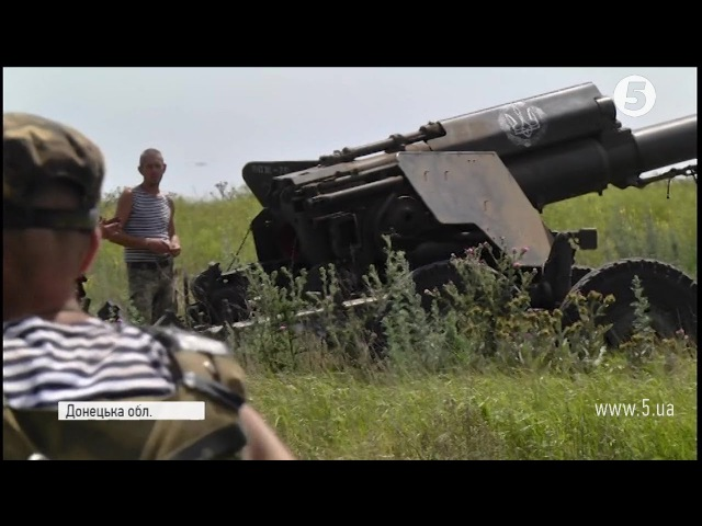 Легенда навчань Як артилеристи з допомогою Гіацинт-Б знешкоджували ворожий ди...