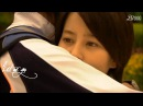Sano Mizuki Shattered