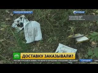 «Кладбище» вскрытых посылок из Китая найдено в Липецкой области