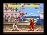 Hadouken!!! Street Fighter 2 Black Belt Ryu