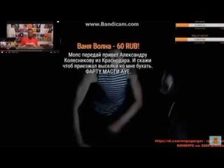 Мопс -брат ,братан,братишка ft. Big Russian Boss