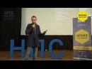 Как найти эффективную бизнес-идею/ Сергей Кузнецов (Клаустрофобия)/ Время действовать с НПС