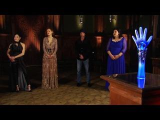 Битва экстрасенсов: Оглашение имени победителя семнадцатого сезона