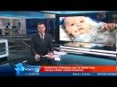 Рен ТВ собирает деньги на лечение маленькой Киры.