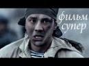 Фильмы про Афган.Фильмы про Афган и Чечню