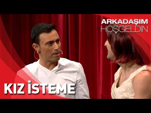 Arkadaşım Hoşgeldin | Tolga Çevik ve Mustafa Sandal | Kız İsteme