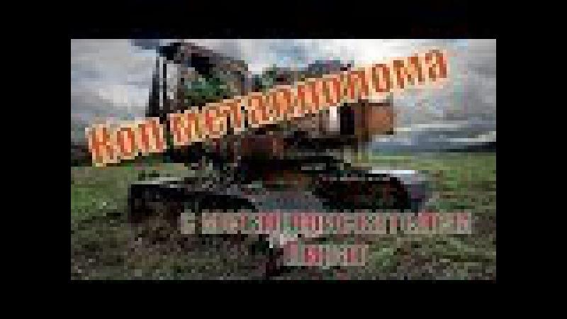 Коп металобрухту - металошукач Пірат; Коп металлолома - металлоискатель Пират