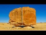 La Misteriosa Roca de Al Naslaa