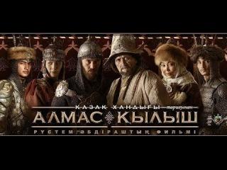 патруль 2 сезон 6 серия сериал казахстанский
