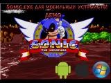 Sonic.exe для мобильных устройств! - Демо (AndroidIOSWindows)