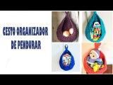 ПОДВЕСНЫЕ КОРЗИНЫ. ВидеоМК Debora Alves Salgado