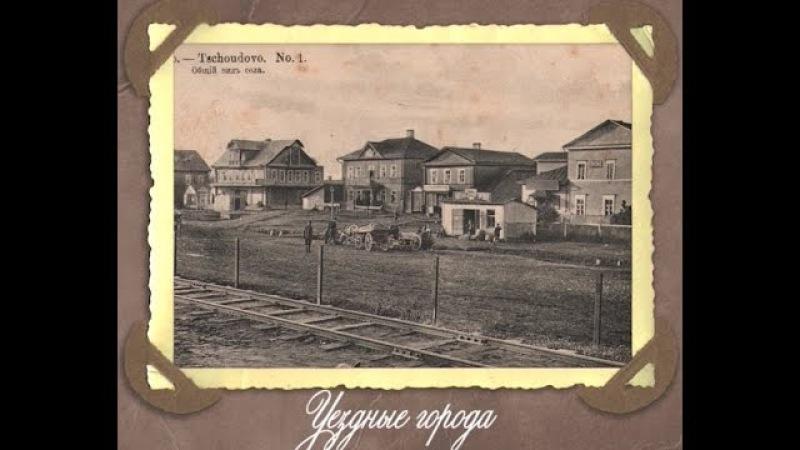 Новгородский фотоальбом 21.10.2015 Уездные города