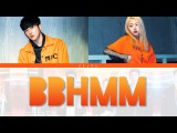 K.A.R.D (J.Seph &amp Jiwoo) - Btch Better Have My Money (BBHMM) Cover English Color Coded Lyrics
