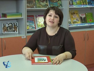 Обзор книги Ирины Пивоваровой