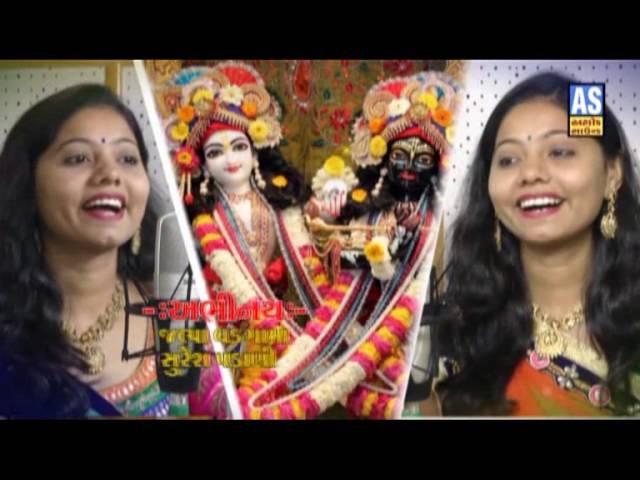 Ha Re Prabhu Tulsi Ne Pandade    Lord Krishna Bhajan    Janmashtami Songs