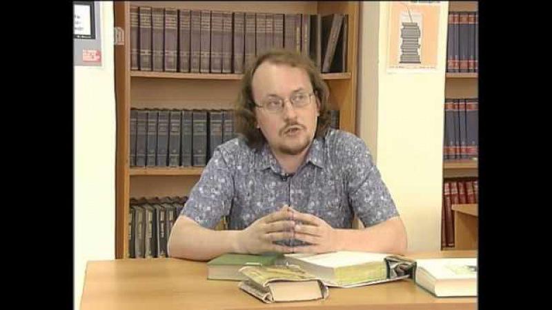 Я читаю Уильям Теккерей
