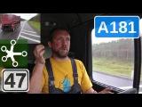 Дальнобой ПРО езда по обочине на Скандинавии, ремонт трассы на Выборг, тариф ...