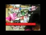 Прибор для плетения косичек, устройство Braid X-press (электрическая машинка для плет ...