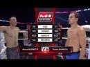Мозес Мурриетта vs Руслан Шамилов, M-1 Challenge 82