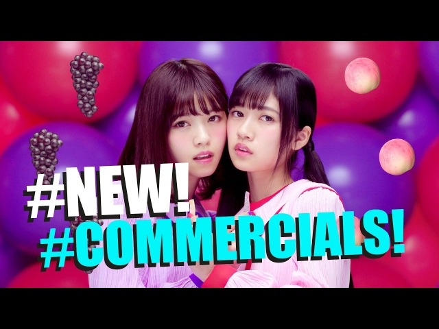 IT'S JAPANESE COMMERCIAL TIME!! | VOL. 155