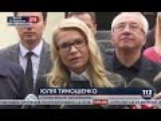 Мы будем оспаривать в суде право правительства устанавливать цену на газ, - Тимошенко