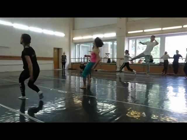 Трюковая база contemporary dance. Фрагмент МК Александры Портянниковой