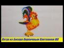 Петух из Бисера МК! Техника Кирпичного Плетения Петух Мастер Класс / Tutorial: Rooster from Beads!