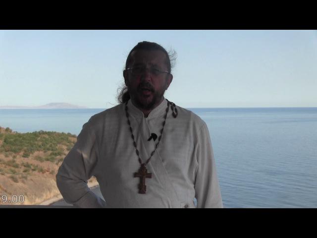 Какие дела надо делать, что бы вымолить близкого человека. Священник Игорь Сильч...