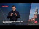 Політичні акценти. Яку ціну росіяни насправді сплачують за окупацію Криму