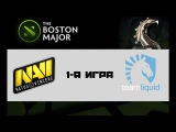 Na'Vi vs Liquid #1 (bo1) | Boston Major Europe Qualifiers, 28.10.16