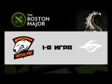 Virtus.Pro vs Secret #1 (bo1) | Boston Major Europe Qualifiers, 28.10.16
