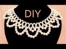 DIY: Vintage beaded pearl collar / Винтажный воротник из жемчужных бусин