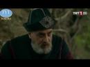 Воскресший Эртугрул 56 серия на русском