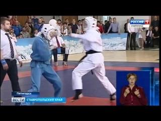 Кубок России по КУДО 2017 - обзор РТР