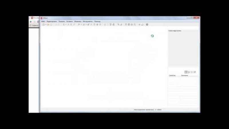 DangerPro - Работа с интеллектуальными картами xmind » Freewka.com - Смотреть онлайн в хорощем качестве