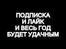 Анти-Грифер ШОУ№4 КРАСИВАЯ ДЕВУШКА РАЗВЕЛА МЕНЯ НА СЕКС В MINECRAFT И РАЗДЕЛАСЬ В РЕАЛЬНОЙ ЖИЗНИ!
