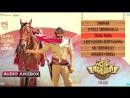 Sardaar Gabbar Singh 2016 Full Songs Telugu Audio Jukebox
