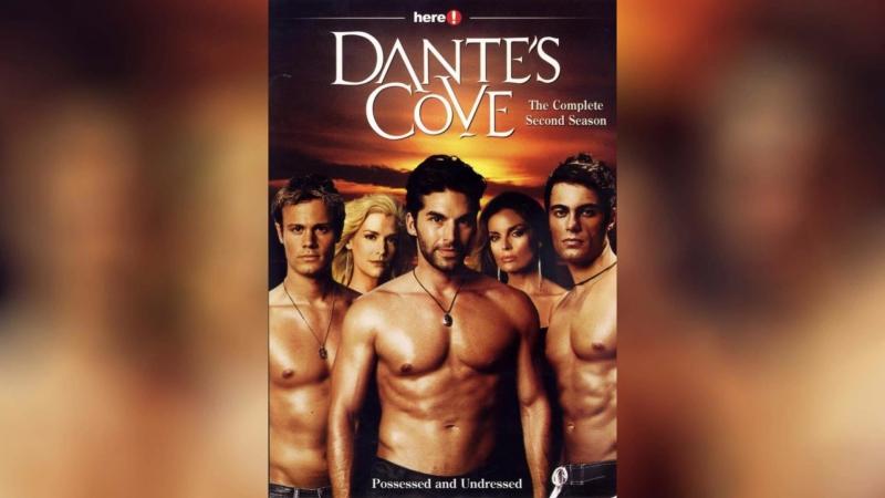 Бухта Данте (2005