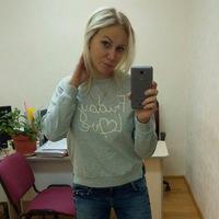 Инга Гамзюкова