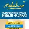 Фабрика мебели Mebelino. Мебель на заказ. Москва