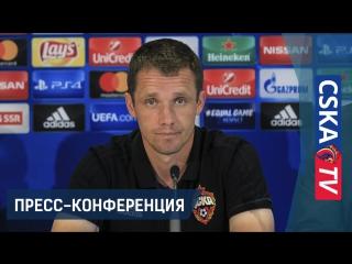 ПФК ЦСКА -