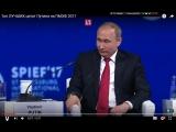Анализ выступления Владимира Путина на ПМЭФ 2017 1