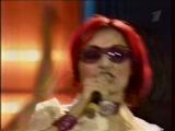 Золотой Граммофон - 2001 (ОРТ, 21.12.2001) Катя Лель - Горошины