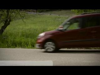 Fiat Tipo все под контролем